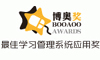 BOOAOO awards in China 2011